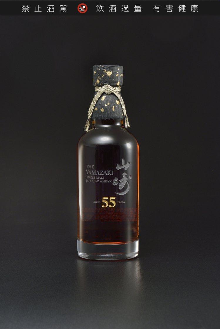 山崎55年,估價58萬港元起。圖/邦瀚斯提供