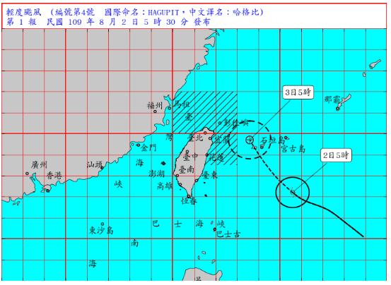 氣象局針對輕度颱風哈格比,發布海上颱風警報。圖/取自氣象局網站
