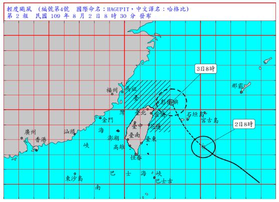 中央氣象局對輕度颱風哈格比發布海上警報。圖/取自氣象局網站