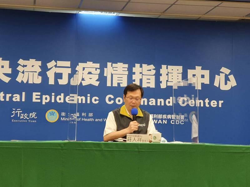 中央流行疫情指揮中心今舉行新冠肺炎臨時記者會,由發言人莊人祥說明。記者楊雅棠/攝影