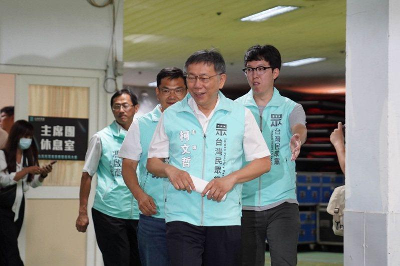 柯文哲說,這一次的黨員大會,最主要的任務是通過黨章修訂,建立黨代表制度。記者蔡晉宇/攝影