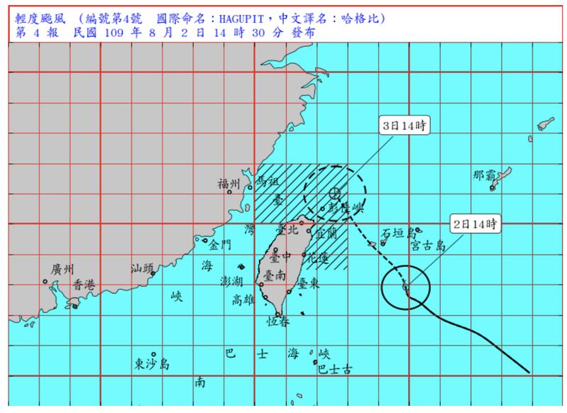輕度颱風哈格比今天晚上至明天白天最接近台灣。圖/取自氣象局網站