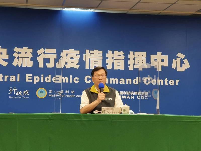 莊人祥表示,CT標準放在哪很難下決定。記者楊雅棠/攝影