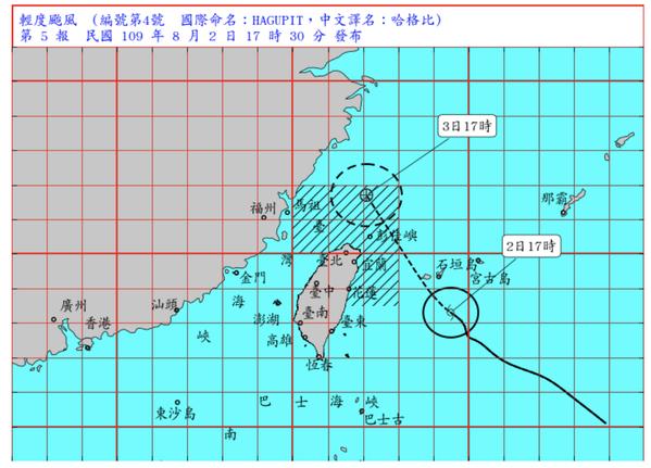 輕度颱風哈格比。 圖/取自氣象局網站