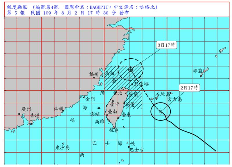 輕度颱風哈格比。圖/取自氣象局網站