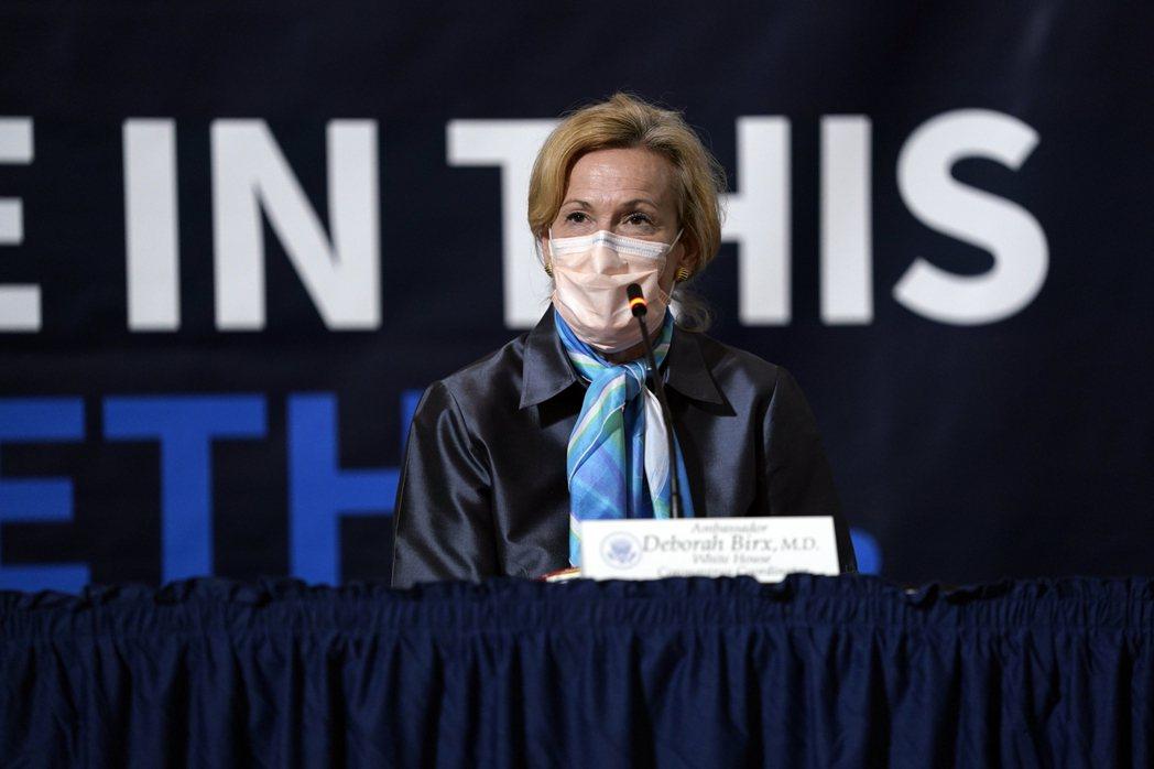 柏克斯2日接受媒體採訪時警告說,美國正進入抗擊疫情的新階段。美聯社