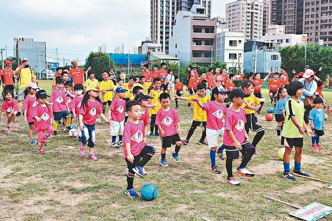桃園足球體驗日 從幼兒扎根