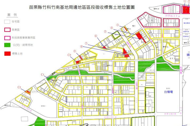 竹科竹南基地 標售13筆土地