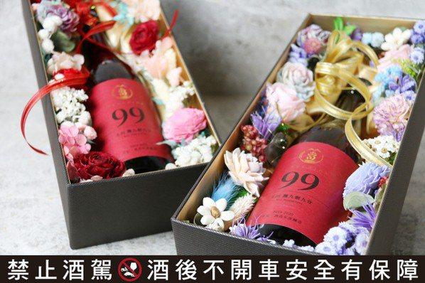 麹99日本酒+永生花!和心酒藏情人節禮盒限量520組 再贈酒標雕刻