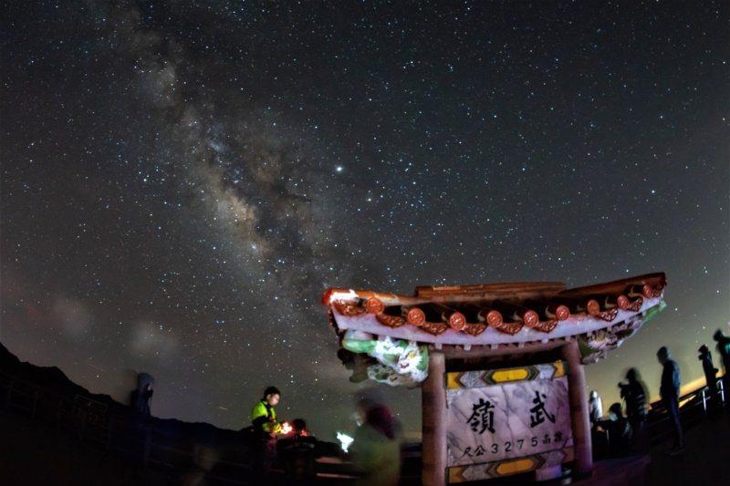 合歡山獲國際暗天協會認證通過成為台灣首座、亞洲第3座暗空公園。 圖/南投縣政府提...