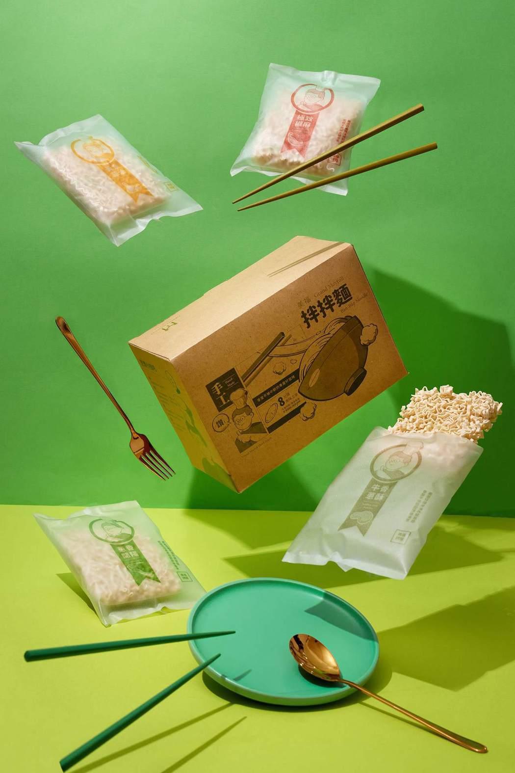 「美福拌拌麵」禮盒每組八入560元。業者/提供