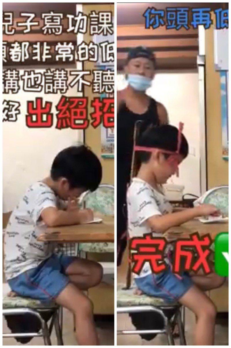 網友以不求人改造,讓兒子寫作業時不低頭。圖/取自臉書
