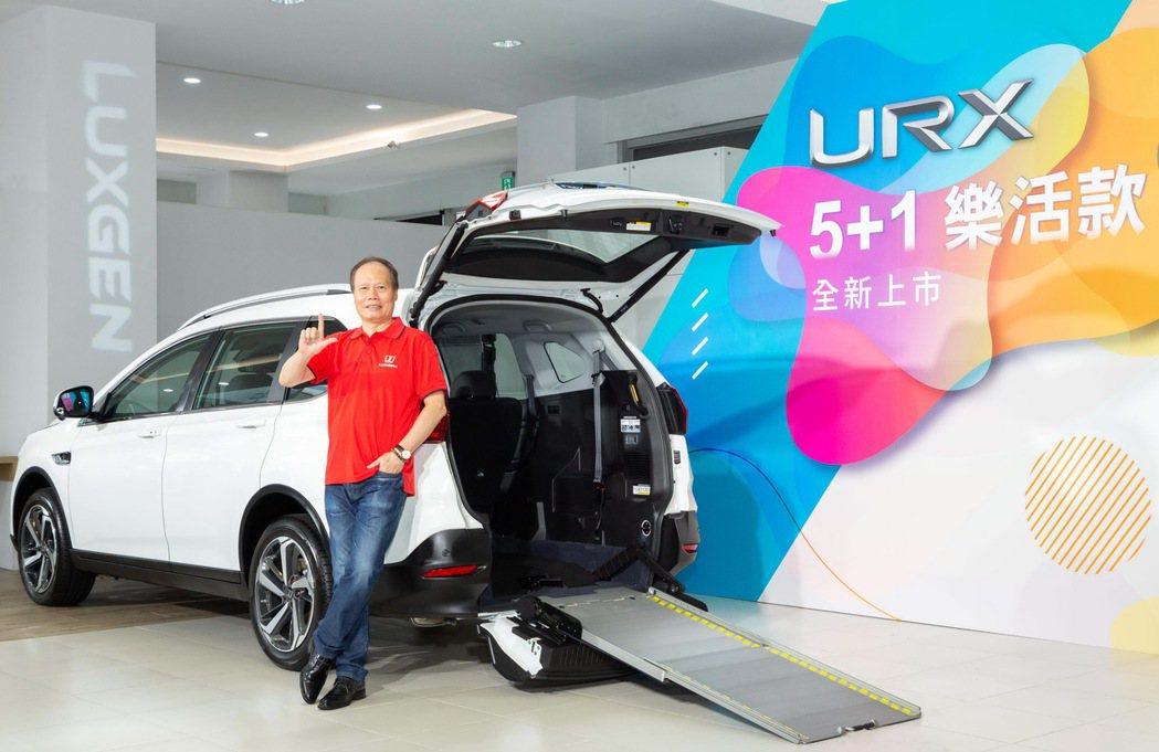 Luxgen URX搭載的「Quick Lock易扣」輪椅快扣裝置,榮獲「202...