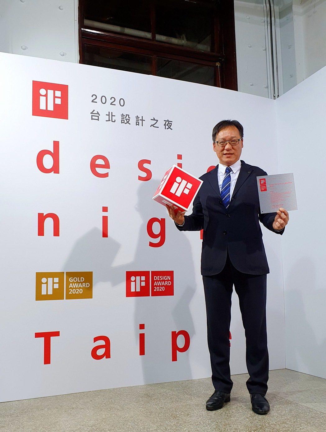 LUXGEN以台灣設計、台灣製造,為台灣車廠爭得iF設計大獎。 圖/納智捷提供