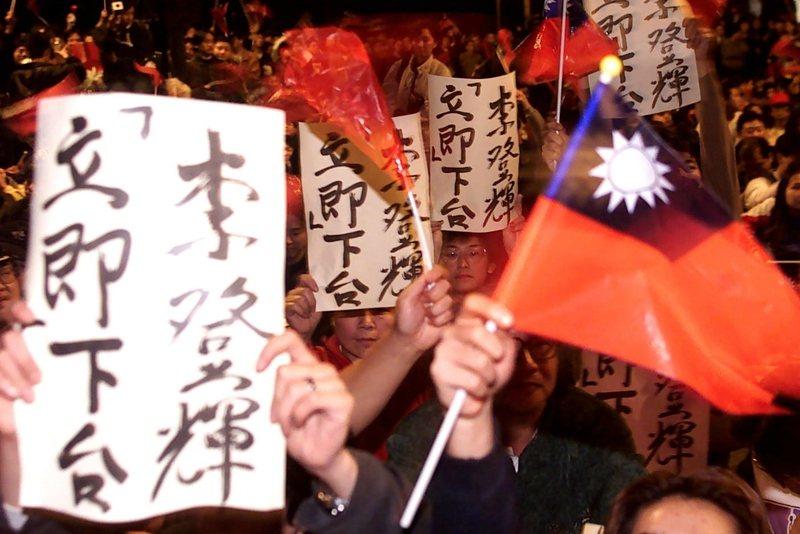2000年,民眾聚集在中國國民黨中央委員會前,要求李登輝下台。 圖/聯合報系資料照