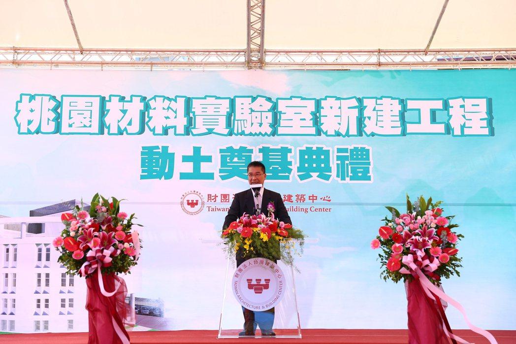 內政部部長徐國勇致詞。 台灣建築中心/提供