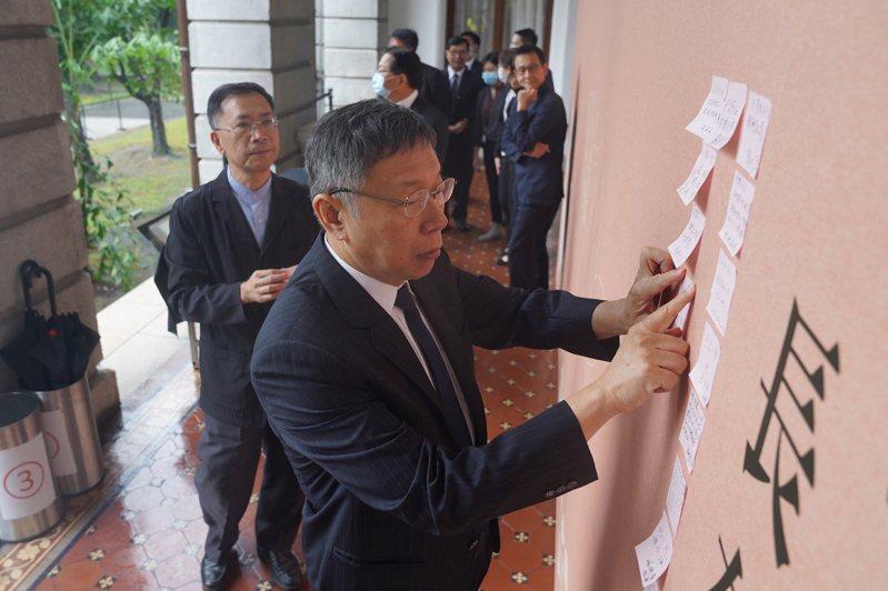 前總統李登輝辭世,台北市長柯文哲(前)3日上午率市府團隊前往台北賓館追思會場,寫下留言悼念李登輝。 中央社