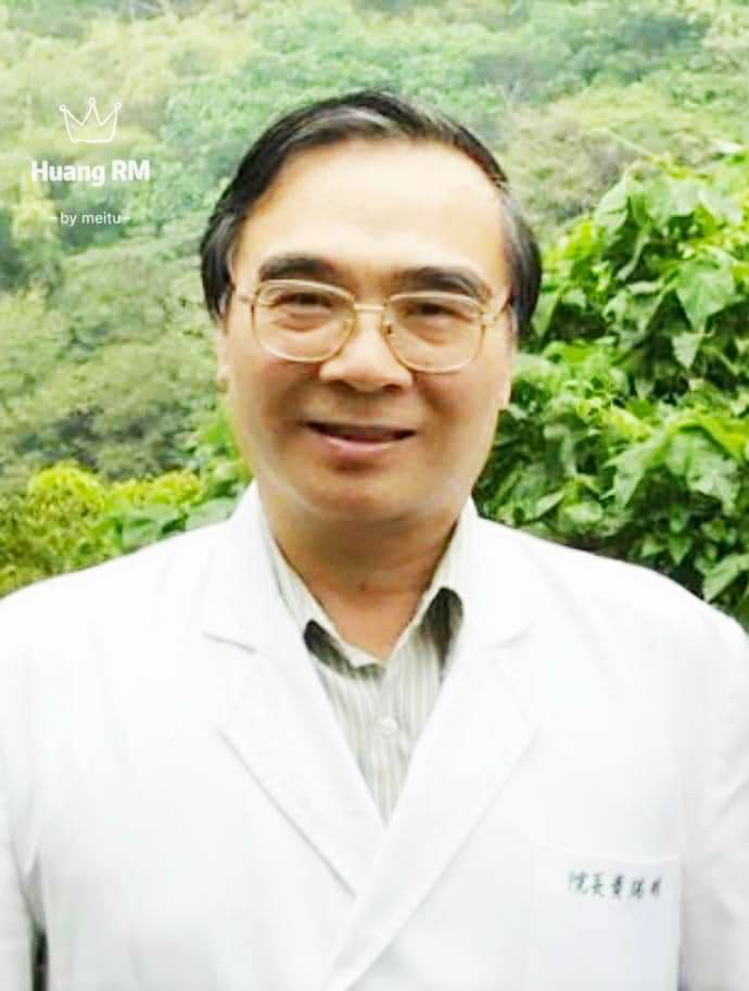 衛福部胸腔醫院前院長黃瑞明退休後,出任台南新營營新醫院院長。圖/取自黃瑞明臉書