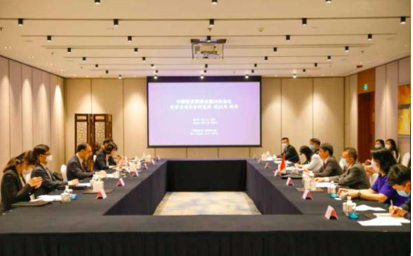 中韓經貿聯委會第24次會議8月1日在山東省青島市舉行。澎湃新聞