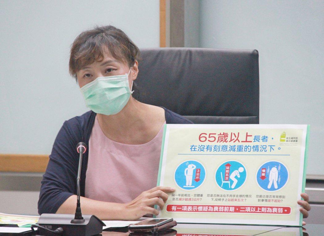 台北市中正區健康服務中心主任張惠美表示,長者可透過3項檢測得知是否有衰弱症情況。...