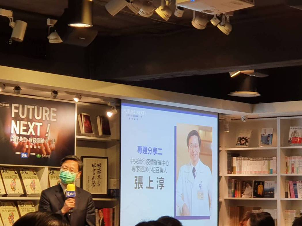 張上淳表示,若全民期待台灣一直「加零」,則邊境很難放鬆。記者楊雅棠/攝影