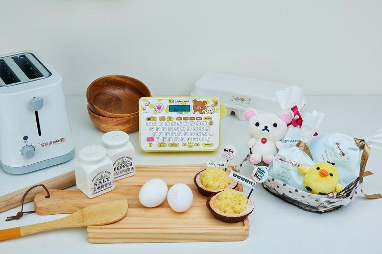 透過Epson標籤機,可印製客製化緞帶以及小旗子為烘焙點心進行裝飾,收納整理廚房...