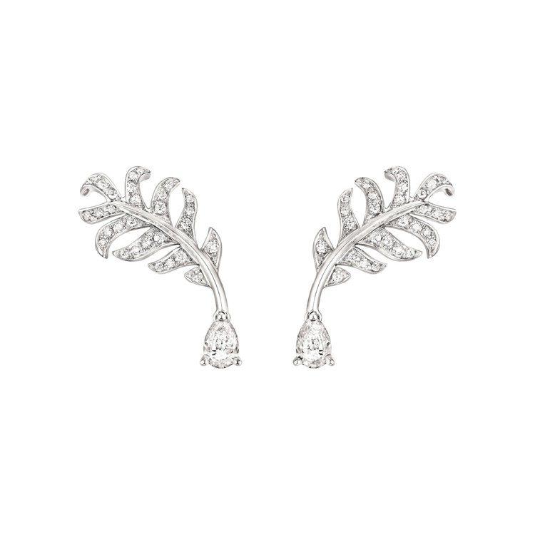 Plume耳環,52萬1,000元。圖/香奈兒提供