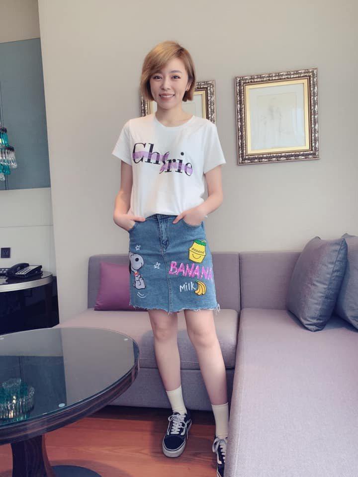 王瞳日前升格當人妻。圖/摘自臉書
