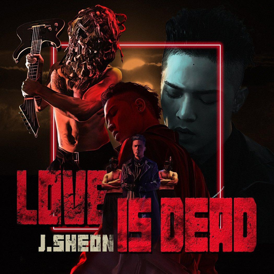 J.Sheon親自設計單曲封面。圖/索尼音樂提供