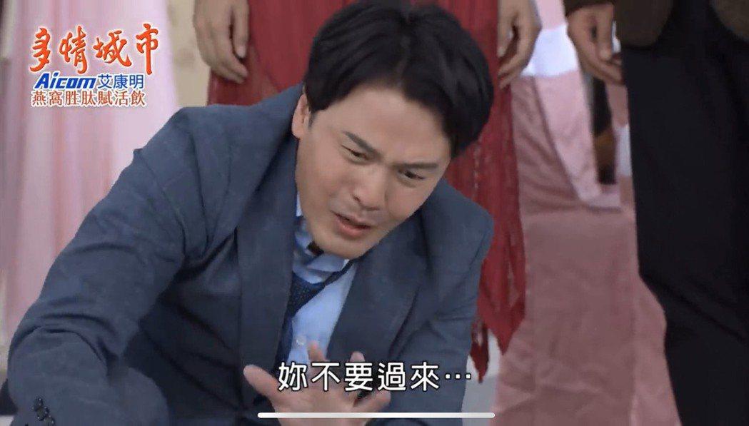 黃文星在「多情城市」戲中演渣男,「明玥命案」一度遭疑似兇手被逮入獄。圖/摘自yo