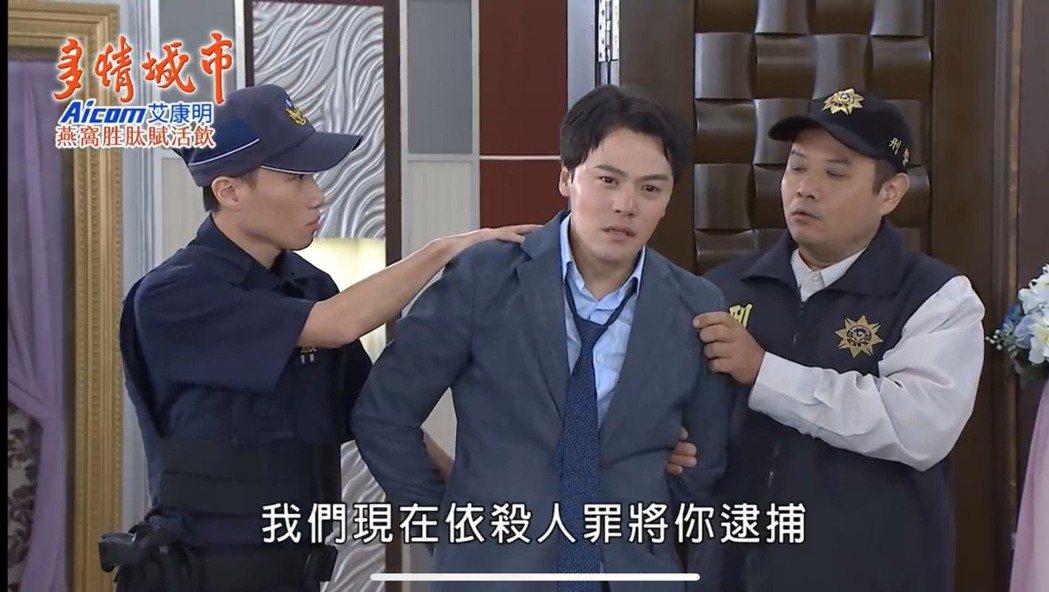 黃文星在「多情城市」戲中演渣男,「明玥命案」一度遭疑似兇手被逮入獄。圖/摘自yo...