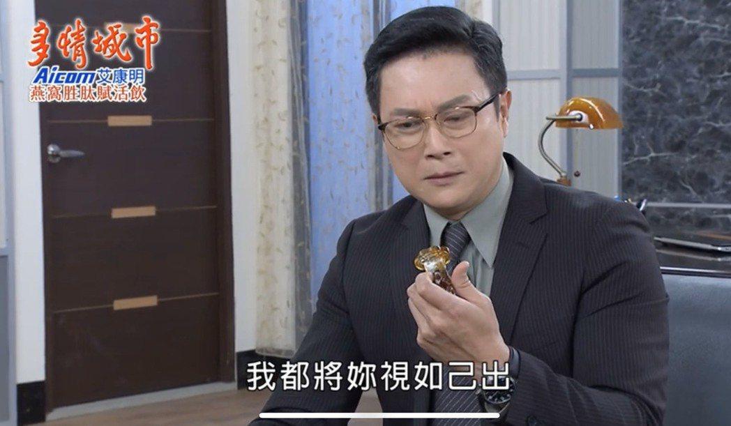 王燦在「多情城市」中飾演的「楊三泰」是該劇大魔王,至今身上背4條人命。圖/摘自民...