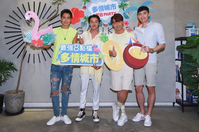 Gino(左起)、黃文星、許仁杰、王凱為「多情城市」宣傳。圖/民視提供