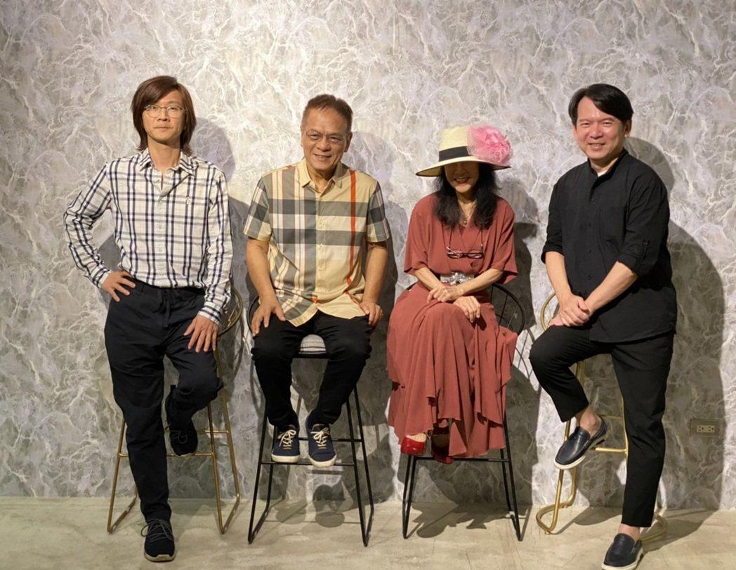 林隆璇(左起)、黃瑞豐、洪小喬、李建復參與「相知相守民歌45演唱會」。圖/開麗娛...