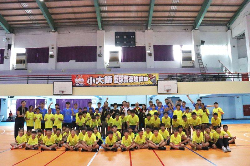 第一屆小大師籃球精英培訓營今天開訓。圖/花蓮縣籃球協會提供