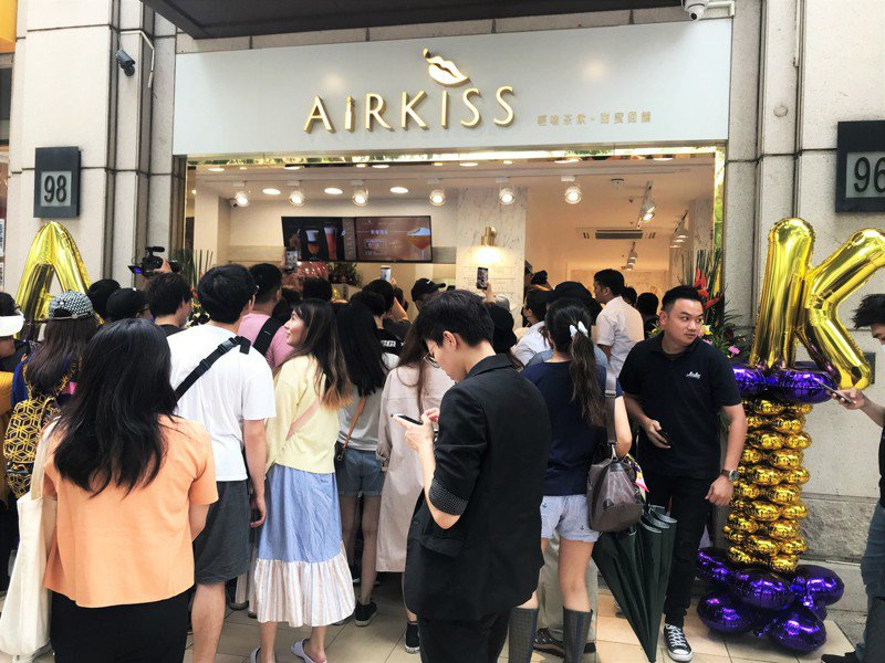《AIRKISS飛吻茶飲》今(3)日在竹北市舉行新店開幕促銷活動,品牌共同創辦人戲劇女神曾莞婷一現身,就吸引大批粉絲競相拍照搶購,完全無畏於颱風哈格比帶來的大雨,仍然冒雨排隊等候嚐鮮。記者李珣瑛/攝影