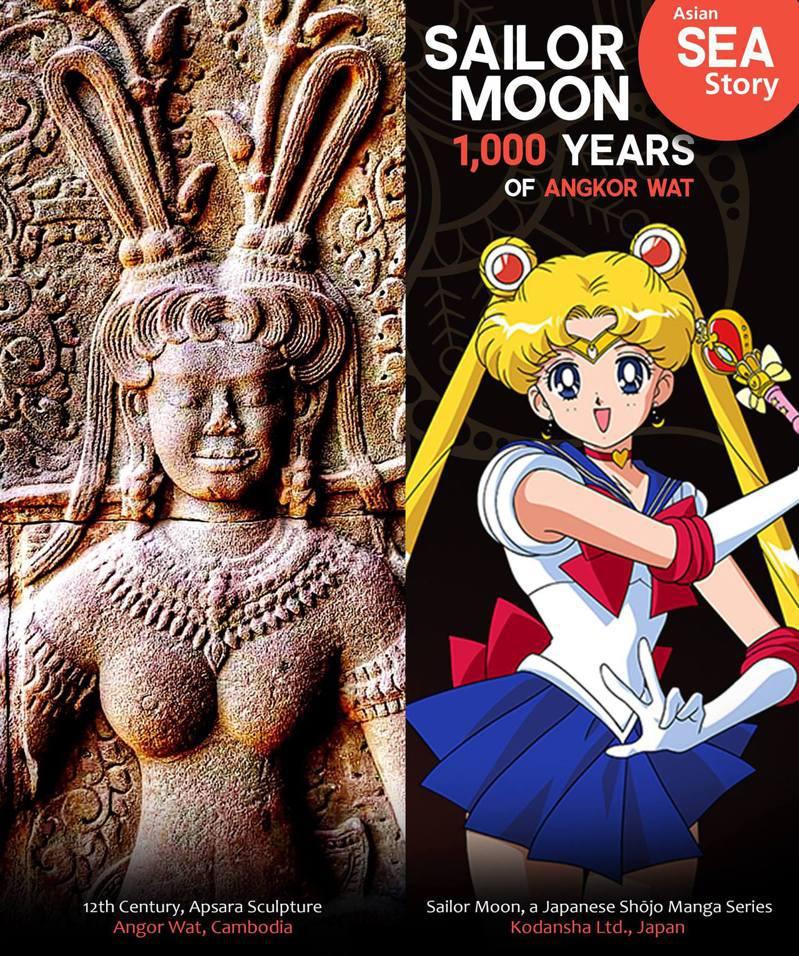網友發現吳哥窟中一名天女的雕像竟神似美少女戰士。圖/Facebook