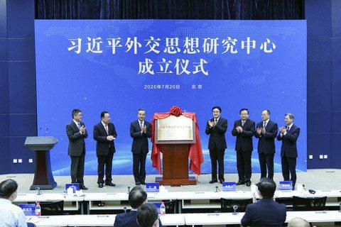 習近平外交思想研究中心,是中國外交部打造的「國王新衣」?