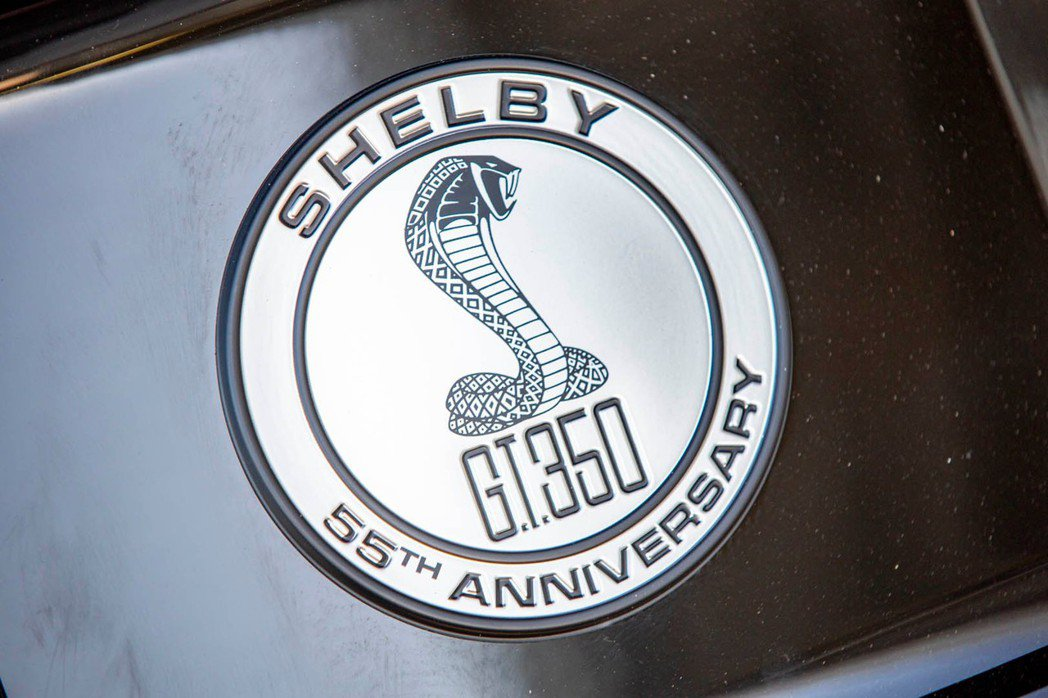 Shelby Mustang GT350 55周年紀念徽章。 摘自Ford