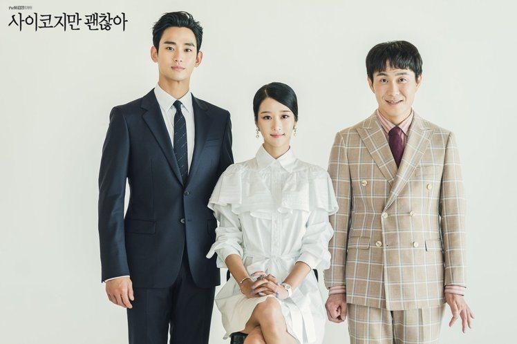 圖/tvN Drama 粉絲專頁