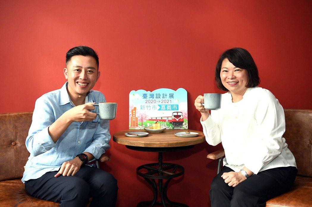 嘉義市長黃敏惠(右)與新竹市長林智堅一同品嚐咖啡交流。 嘉義市政府/提供
