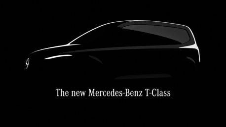Mercedes-Benz預計推出全新T-Class車系 專攻家庭休閒客層