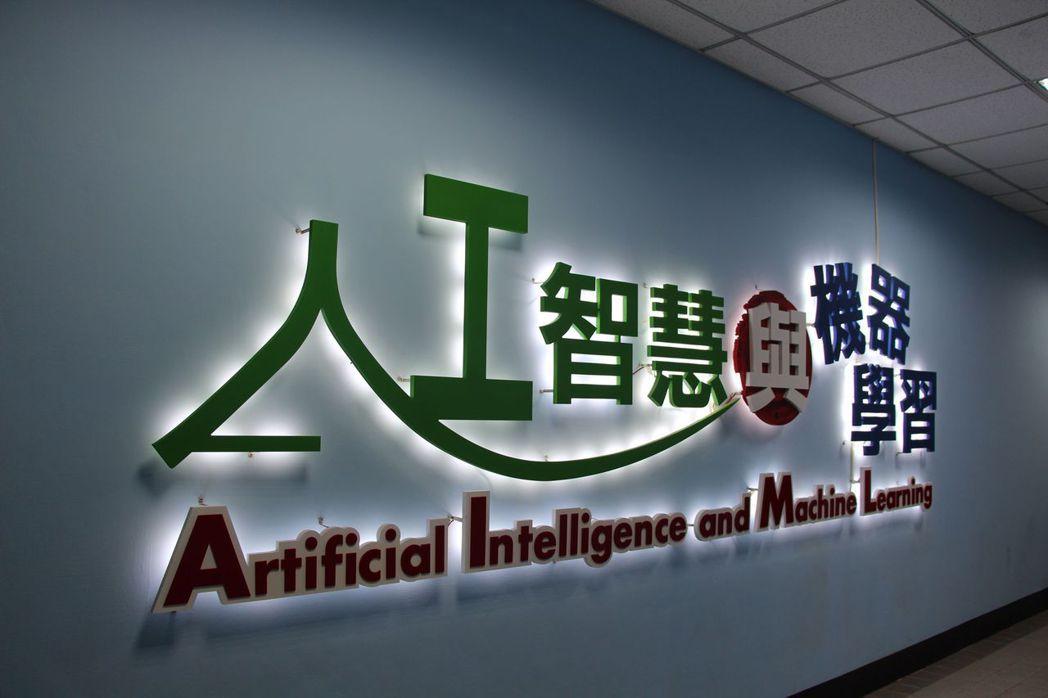 「智慧科技學院」下設多個研究中心與多功能教室,提升師生研發實力與產學合作能量。 ...