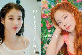 這髮色涼涼涼!太妍、IU新專輯都換上「透心涼輕盈髮色」大太陽下超降溫!