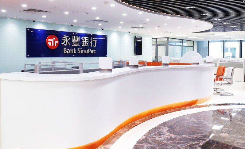 永豐銀行胡志明市分行新行舍。圖/永豐銀行提供