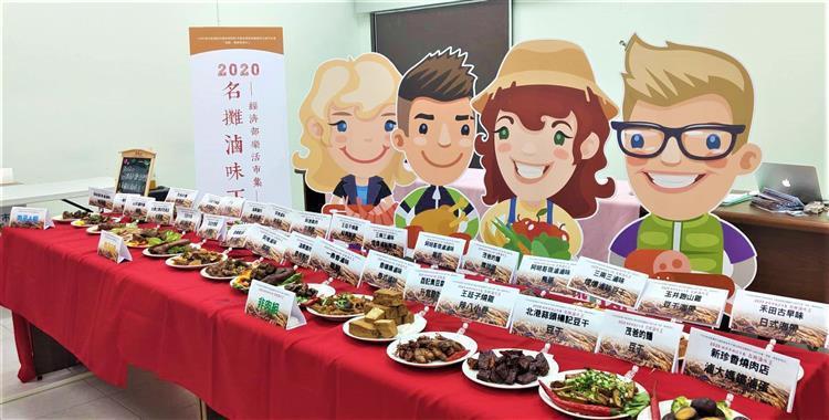 經濟部中部辦公室今年擴大舉辦「樂活市集名攤滷味王」活動,日前邀請知名餐廳主廚、美...
