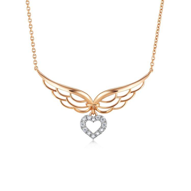 點睛品Love Décodé「愛情密語」18K白金玫瑰金鑽石愛心翅膀頸錬。圖...