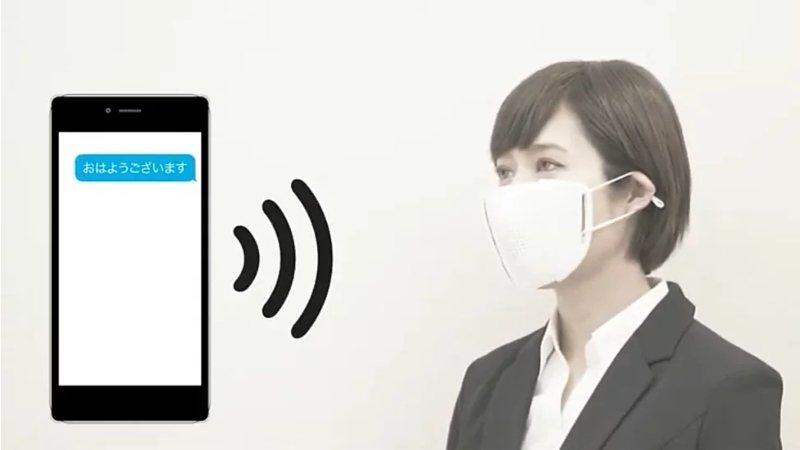 日本新創公司Donut Robotics近日推出一款「智慧型口罩」(Smart ...