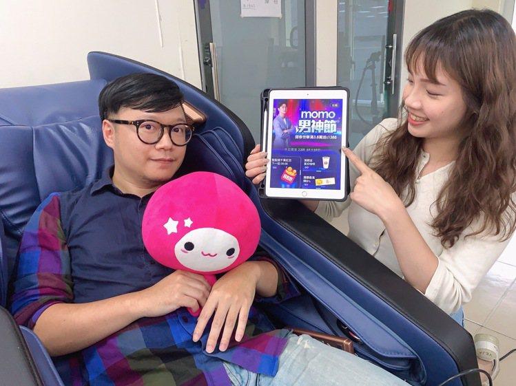 momo購物網「男神節」精選眾多好物28折起。圖/momo購物網提供