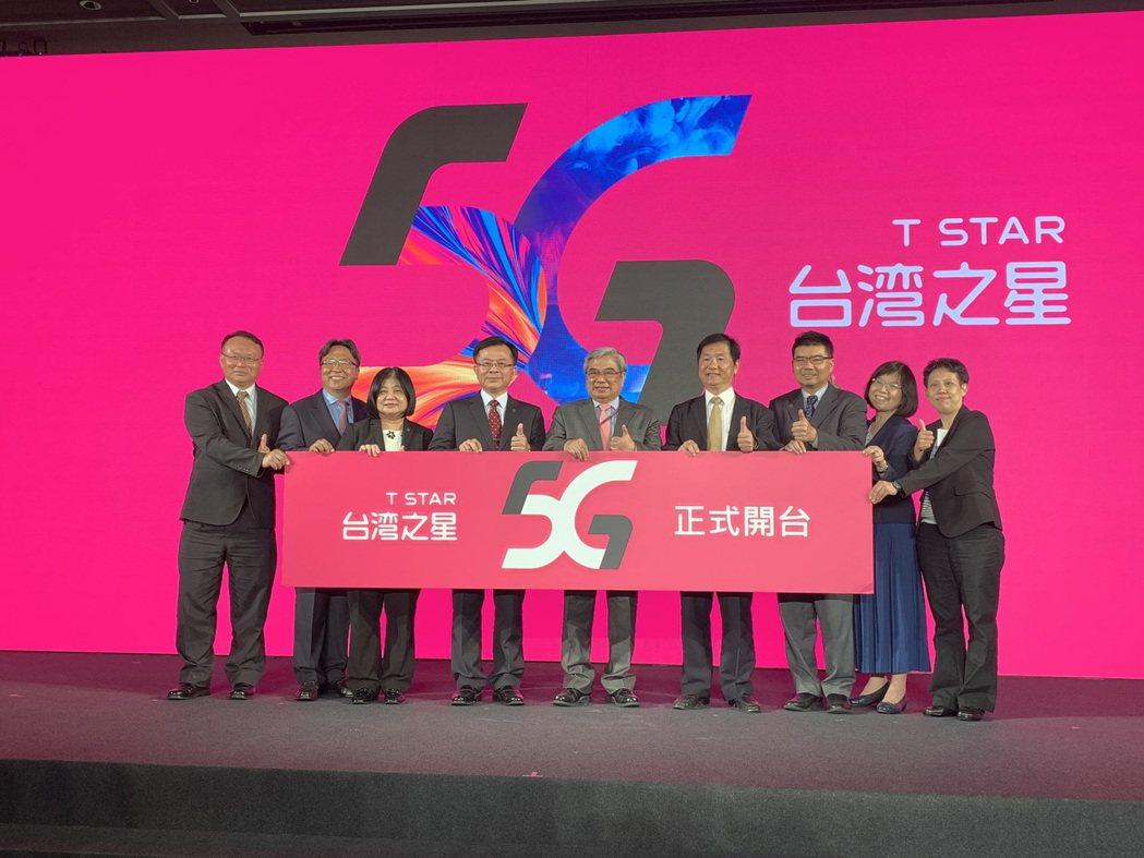 台灣之星宣布5G開台。記者黃晶琳/攝影